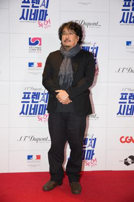 1st French Cinema Tour in South Korea - Bong Joon-Ho
