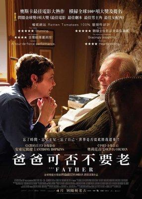 The Father - Hong Kong