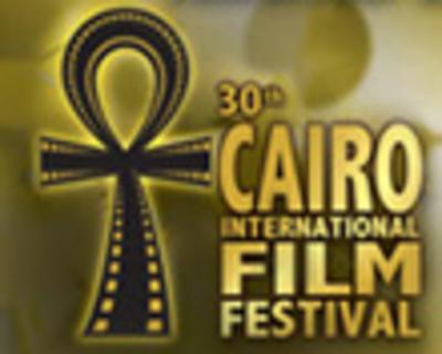 Cairo - International Film Festival - 2006