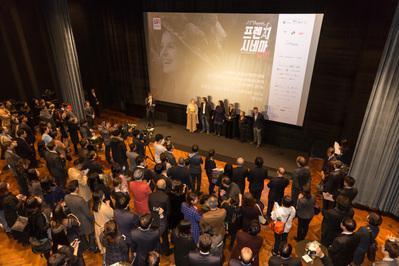 1st French Cinema Tour in South Korea - Soirée de lancement