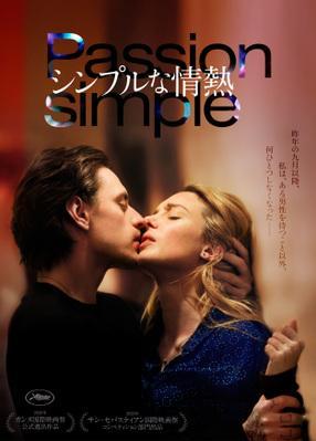 Passion simple - Japan