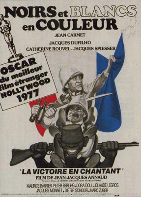 ブラック・アンド・ホワイト・イン・カラー - Poster France ressortie