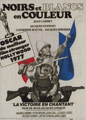 Black and White in Color - Poster France ressortie