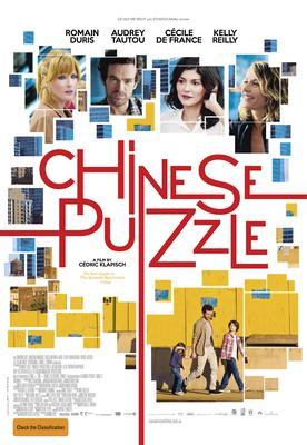 Chinese Puzzle - Poster - Australia