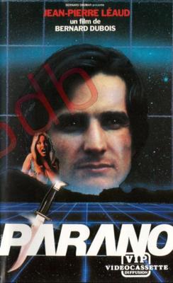 Parano - Jaquette VHS France