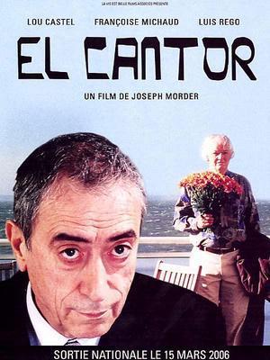 El Cantor / 仮題:エル・カントール