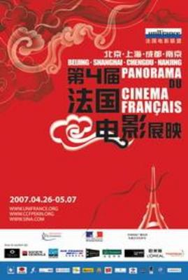 China - Panorama del Cine  Francés - 2007