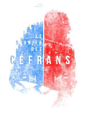 「真のフランス男」
