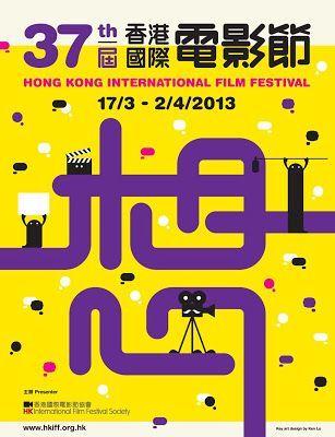 Hong Kong International Film Festival - 2013