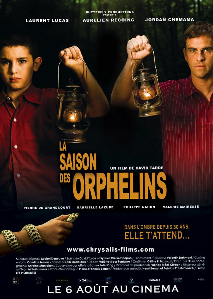 Sylvain Oizan-Chapon