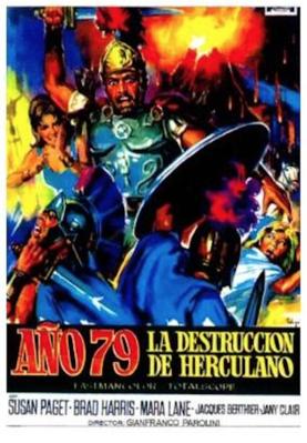 Les Derniers Jours d'Herculanum - Poster Espagne