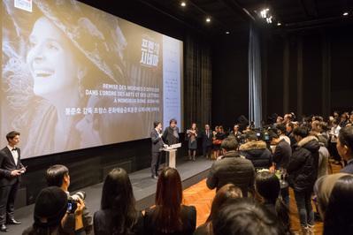 Premier Tour du Cinéma Français en Corée - Soirée de lancement