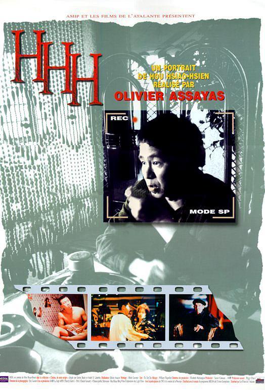 HHH - Portrait de Hou Hsiao Hsien