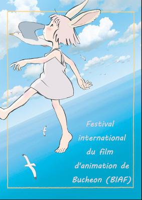 Bucheon International Animation Festival (BIAF) - 2018 - © BIAF