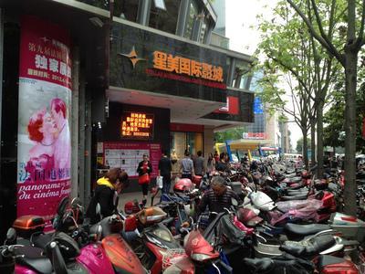 Le 9e Panorama du cinéma français en Chine