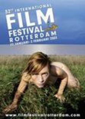 Festival Internacional de Cine de Róterdam