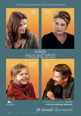 The Truth - Thailand