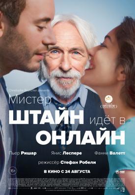 Mr Stein Goes Online - Russia