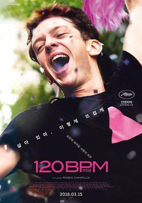120 pulsaciones por minuto - Poster - South Korea