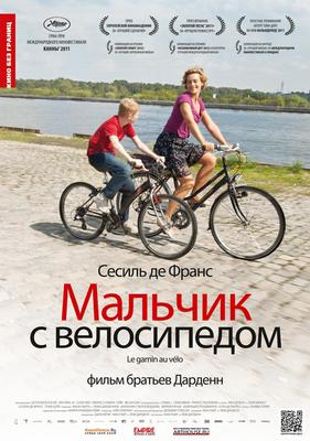 Gamin au vélo - Poster - Russie