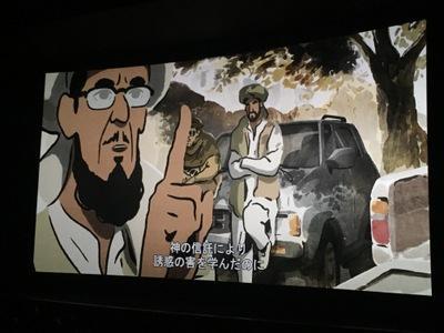 21 juin - 2e jour du Festival - Projection des Hirondelles de Kaboul