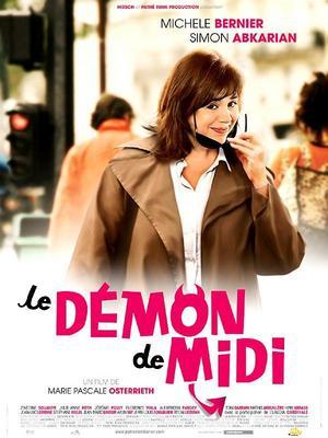 Le Démon de midi / 仮題:昼の悪魔