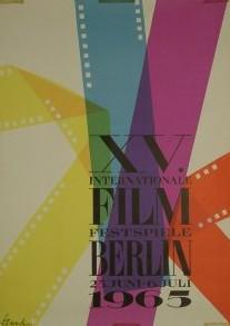 ベルリン国際映画祭 - 1965
