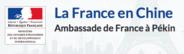 Ambassade de France - Chine