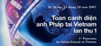 Panorama  du cinéma français au Vietnam - 2007