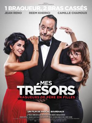 Turbo Rendez-vous with French Cinema in Paris - 2017 (France  HB88