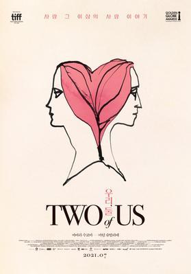 Two of Us - South Korea