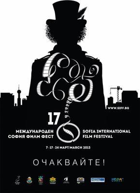 Festival de Cine de Sofía  - 2013