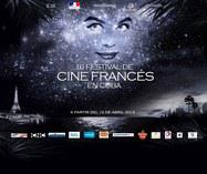 Festival du Film Français de Cuba