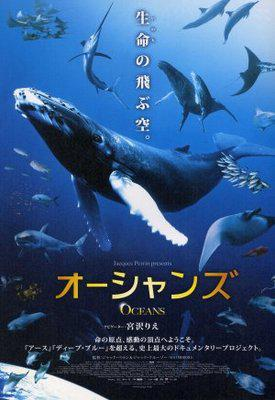 Océans - Poster Japan - 1 - © Gaga Corporation