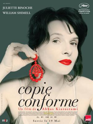 Copie conforme/ トスカーナの贋作