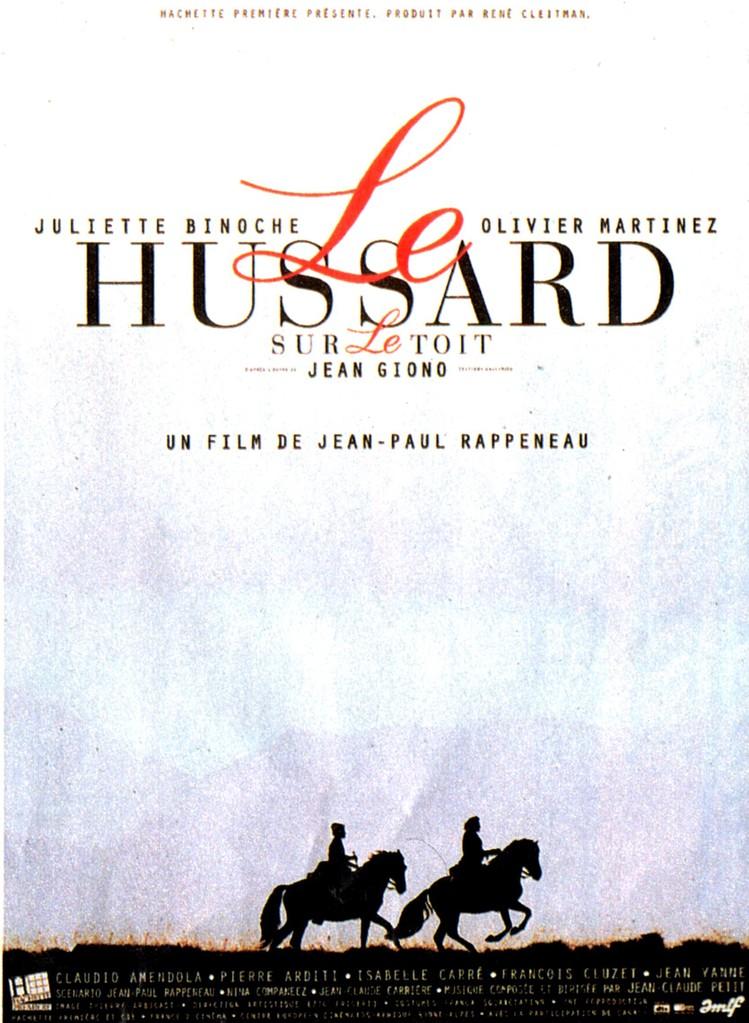 Les César du Cinéma Français - 1996