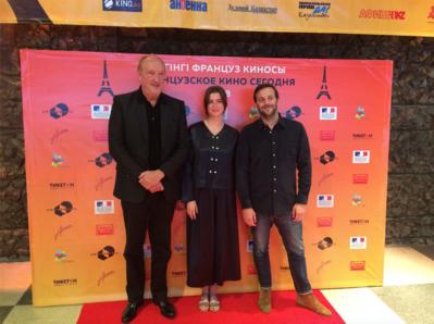 Portfolio : 9e édition du Cinéma Français Aujourd'hui au Kazakhstan - Soirée d'ouverture - © UniFrance