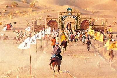 Bab'Aziz, el sabio sufí