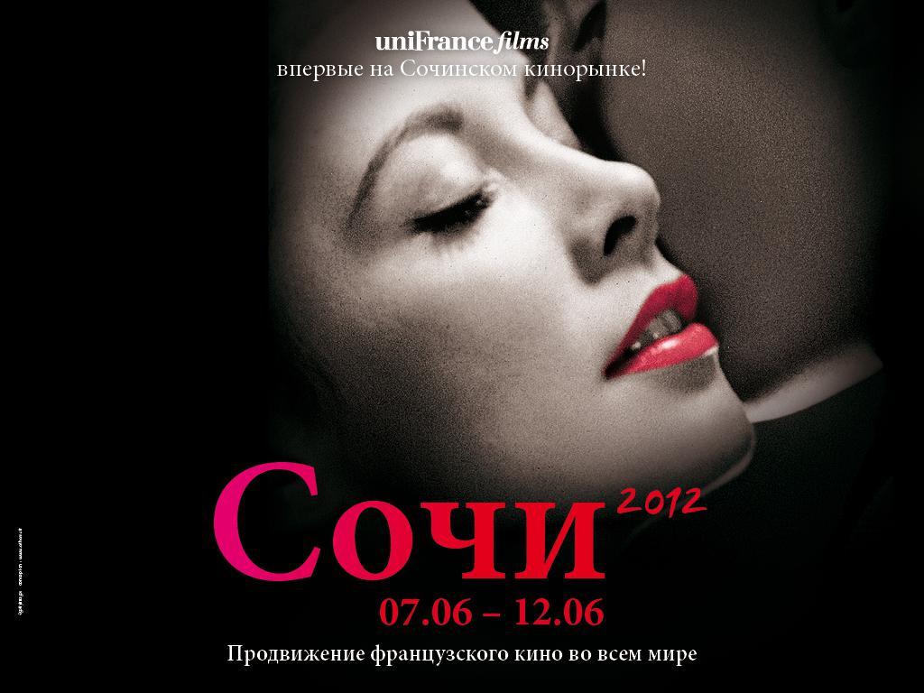 Russian Films 111