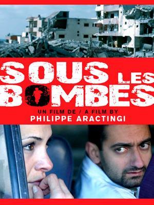 Sous les bombes/戦禍の下で