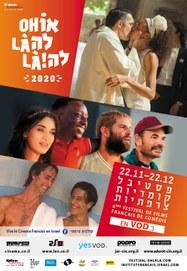 Oh Là Là - Festival de films français de comédie