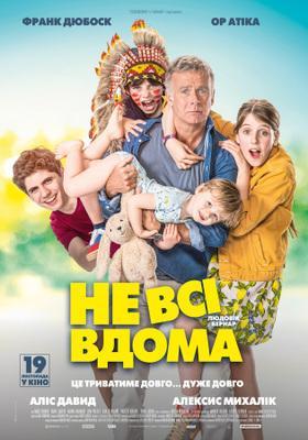 10 jours sans maman - Ukraine