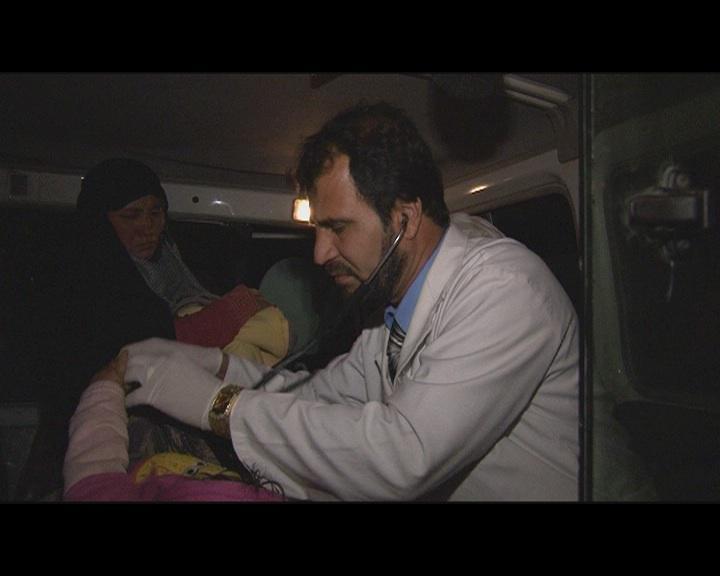 Kaboul ambulance
