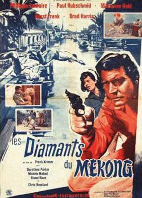 El Infierno de Mekong