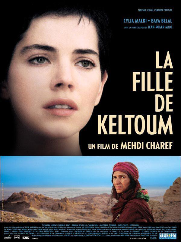 La Fille de Keltoum / ケルトゥムの娘