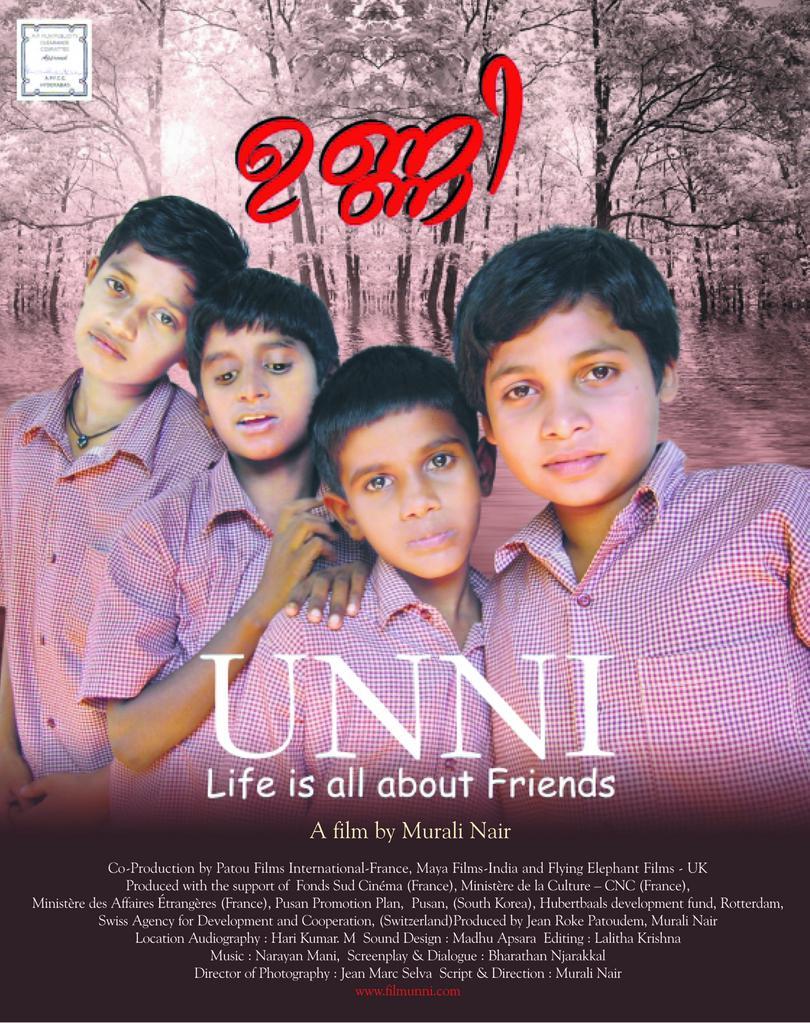 Unni, l'autre histoire d'un enfant indien / 仮題:ウンニ、あるインドの少年のもうひとつの物語