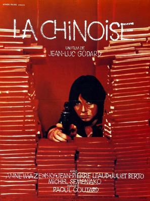中国女 (映画) - Poster France
