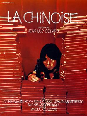 La Chinoise - Poster France
