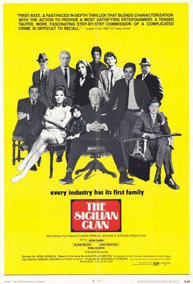 Le Clan des Siciliens - Affiche américaine
