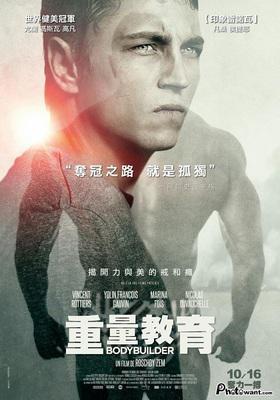 Bodybuilder - poster - TW
